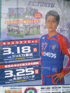 image/asahiman-2007-03-15T16:37:47-1.JPG