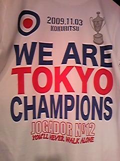 bandiera-2009-11-05T20-36-28-1.jpg