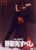 movie27.jpg