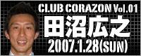 club-bn01.jpg