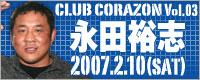 club-bn03.jpg