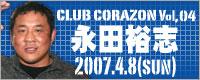 club-bn04.jpg