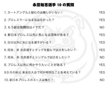 nagata_10.jpg