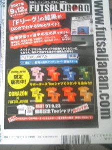 071022_1234〜01.JPG