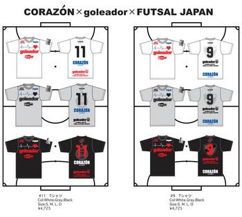 corazon x goleador x futsal japan.jpg