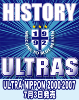 ultras_cd02.jpg